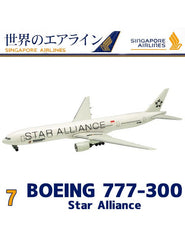 1/500 F-Toys World Airlines Singapore Airlines Boeing 777-300 Star Alliance