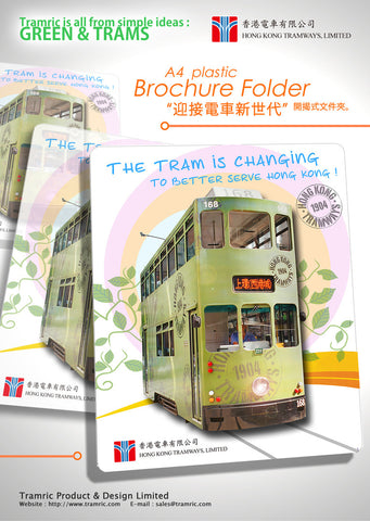 A4 Folder - Hong Kong Tramways