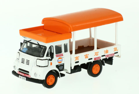 1/76 Best Choose Leyland FG - Gas Delivery (Gulf)