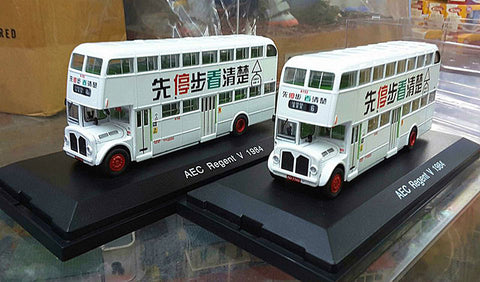 1/76 AEC Regent MkV (Road Safety) - A152 rt.6