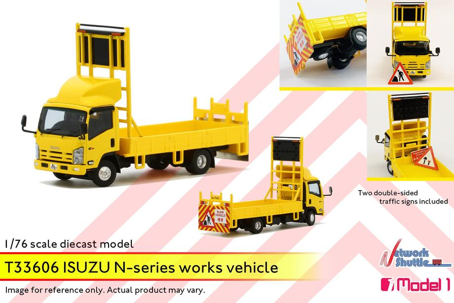 T33606 ISUZU Works Vehicle