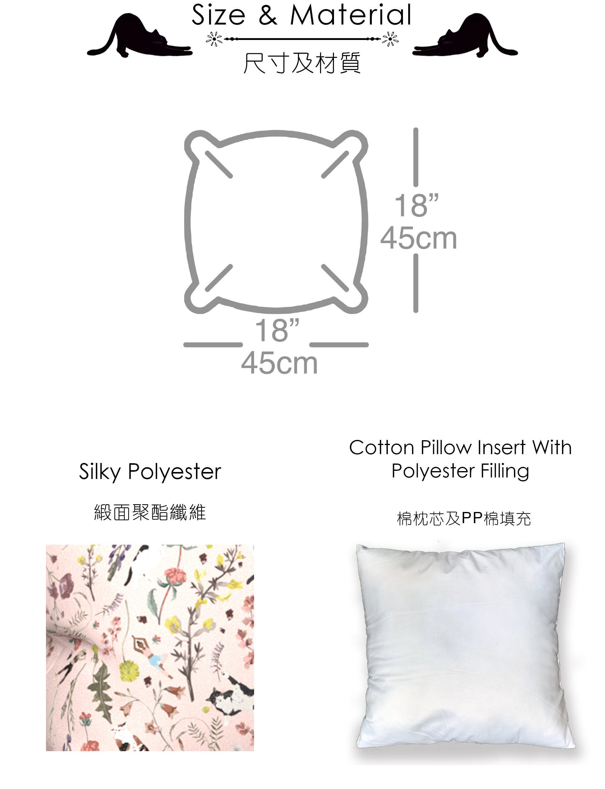 """""""Yogis Cat and Flower"""" Cushion, Throw Pillow"""
