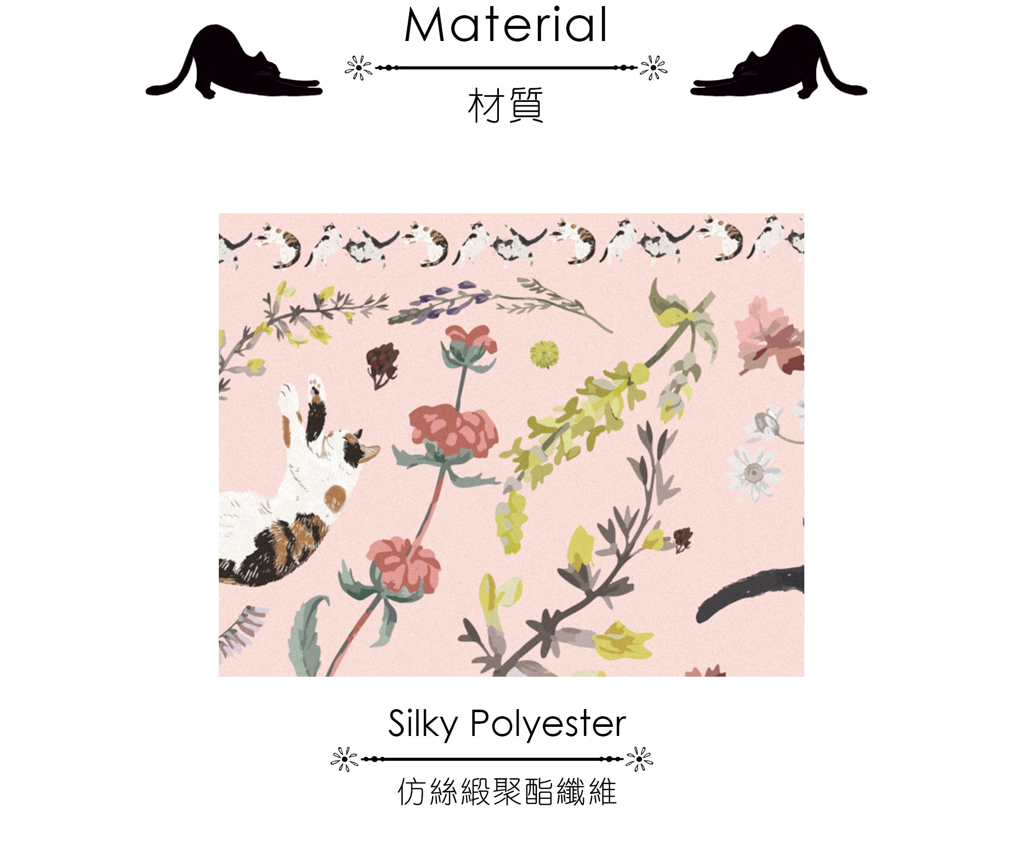 """""""Yogis Cat and Flower"""" Silky Scarf"""