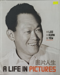 A Life in Pictures 图片人生 - Lee Kuan Yew