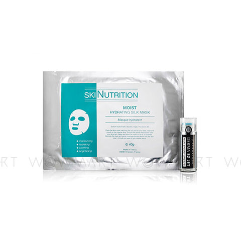 DERMATHOD-Korea 4R Baby Mask [Exclusive Patent Design] (Buy 1 Free 1 Mask) (Buy 3 Free 1 Mask + 4 Masks)