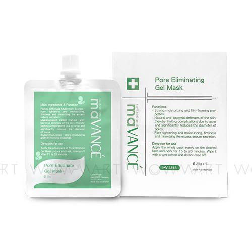 maVANCÉ - Pore Eliminate Gel Mask 緊緻毛孔滲透面膜 (25ml x 5)