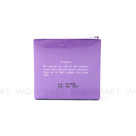 UNU Perfect Shape+ Nude Mask (Sleeping Gel Mask)