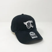 '47 Brand Clean Up Retro Growl Hat