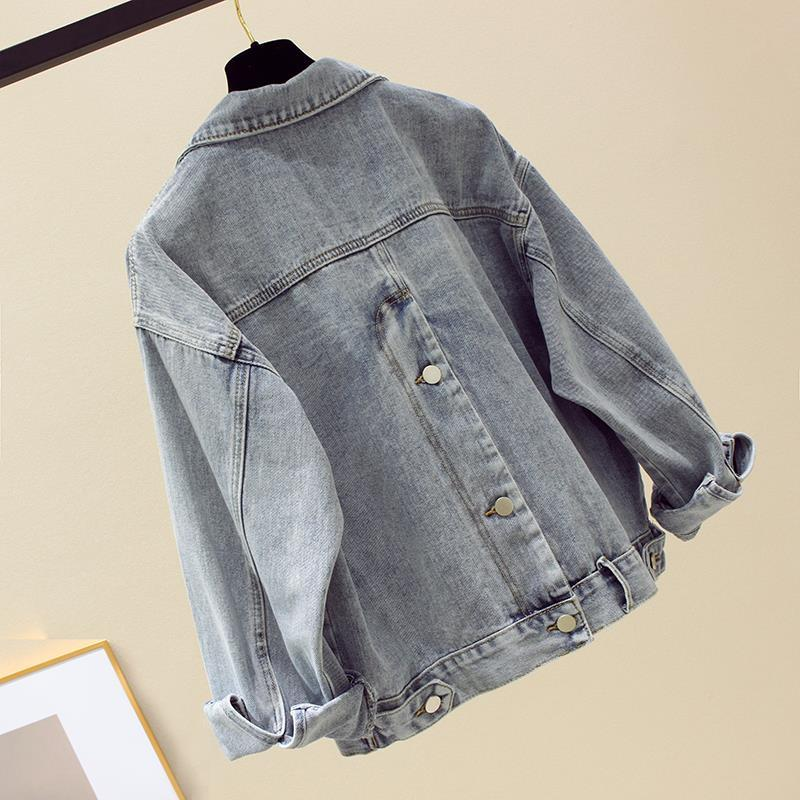 Women jean casual Jacket.