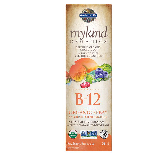 Garden Of Life MyKind Organic B-12 Spray 58mL