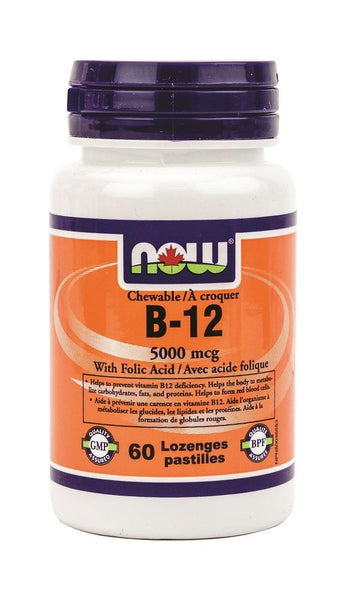 NOW Chewable B-12 5000MCG 60Lozenges