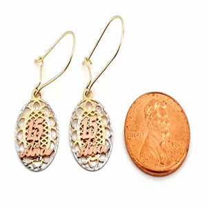 Women's 10k Yellow White and Rose Gold Quince 15 Anos Earrings