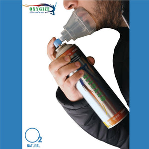 Oxygize Natural Oxygen Can