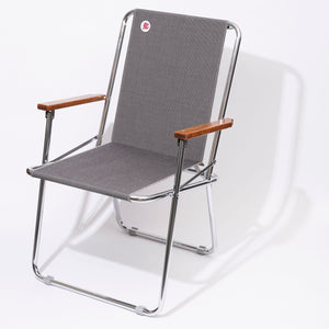 ZIP DEE CHAIR col. 4607 [Charcoal Tweed]