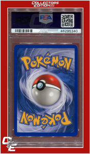 Aquapolis 133 Seer Reverse Foil PSA 6 ( pop. 1 )