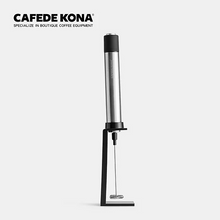 Cafede Kona Electric Milk Frother