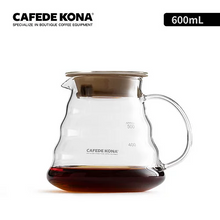 Cafede Kona Glass Coffee Server (600ml)