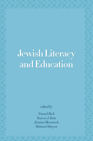 Jewish Literature and History: An Interdisciplinary Conversation
