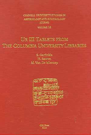 CUSAS 16 -Ur III Tablets from the Columbia University Libraries