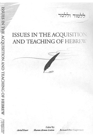 Issues in the Acquisition and Teaching of Hebrew