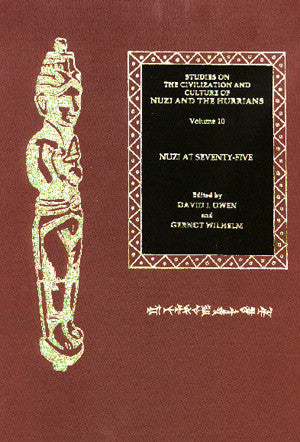 Vol. 16: The Nuzi Texts of the Oriental Institute, A Catalogue Raisonne