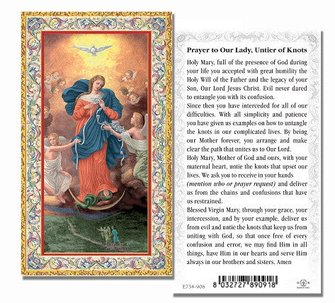 Prayer to Our Lady, Untier of Knots