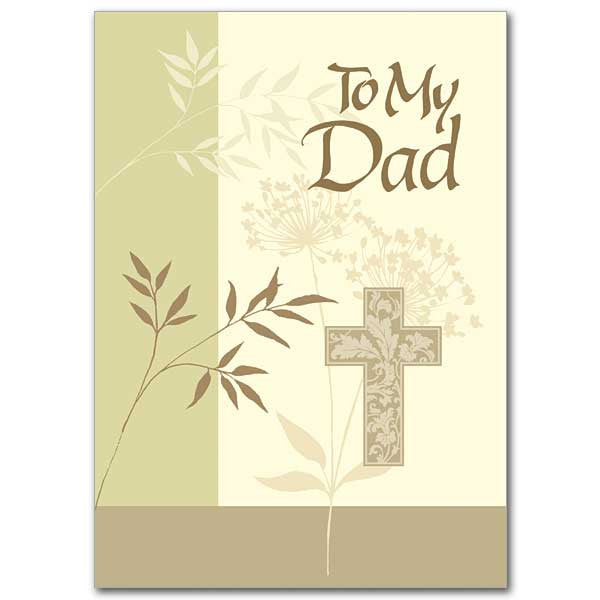 To My Dad Fathers Day Card