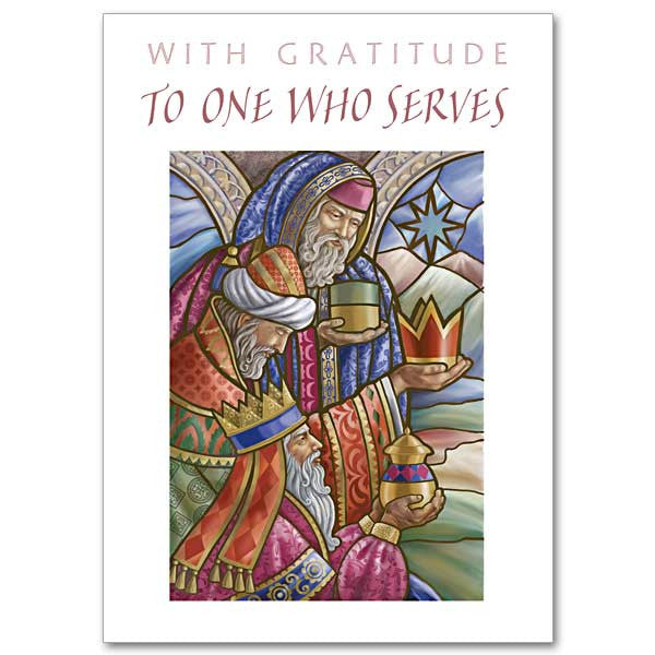 With Gratitude To One Who Serves Christmas Card