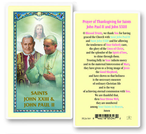 Saints John XXIII & Pope John Paul II