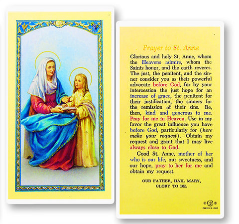 Prayer To St. Anne Holy Card