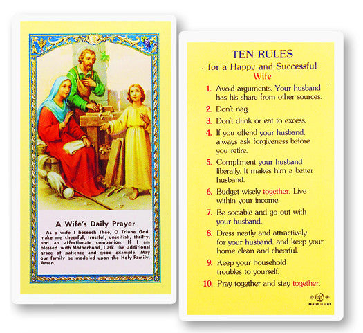 A Wife's Daily Prayer Holy Card