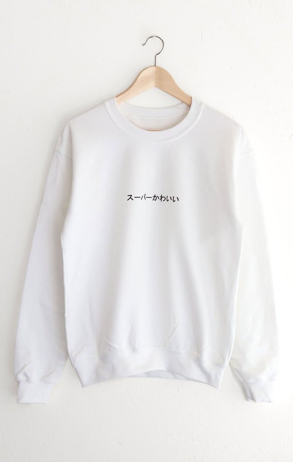 NYCT Clothing Super Kawaii Oversized Sweatshirt - White