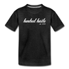 Toddler Cursive Logo Tee - charcoal gray