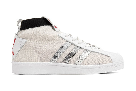 Adidas Originals UAS Ultra Star - Flat White/Black/Core White