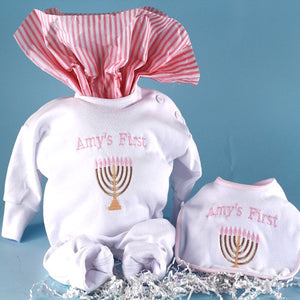 Personalized First Hanukkah - Welcoming Home Baby  - 2