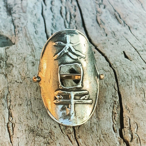"Sterling Silver I Ching Style ""Peaceful"" Ring with 14K Gold Fill Band"