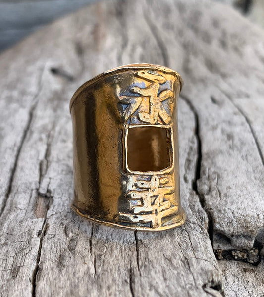 "Mens Adjustable Bronze I Ching Style ""Eternal Happiness"" Cuff Ring"