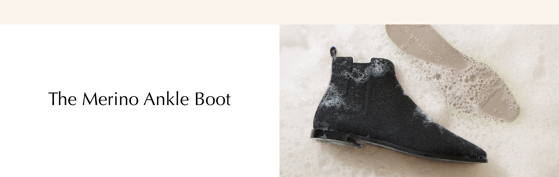 "Text banner with the words ""The Merino Ankle Boot""."