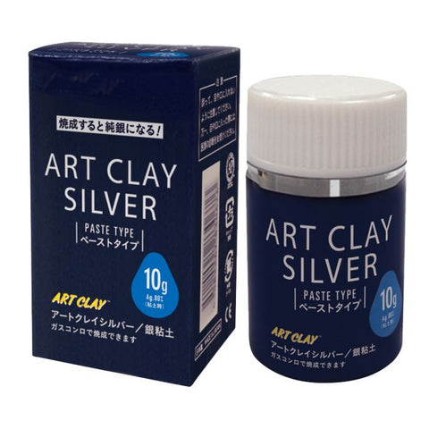 At Clay Silver Paste, 10 g.