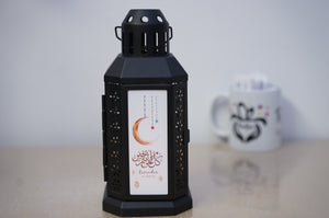 Ramadan Mubarak, Kareem Islamic Decorative Lantern For Candle Holder Gift - RazKen Gifts Shop