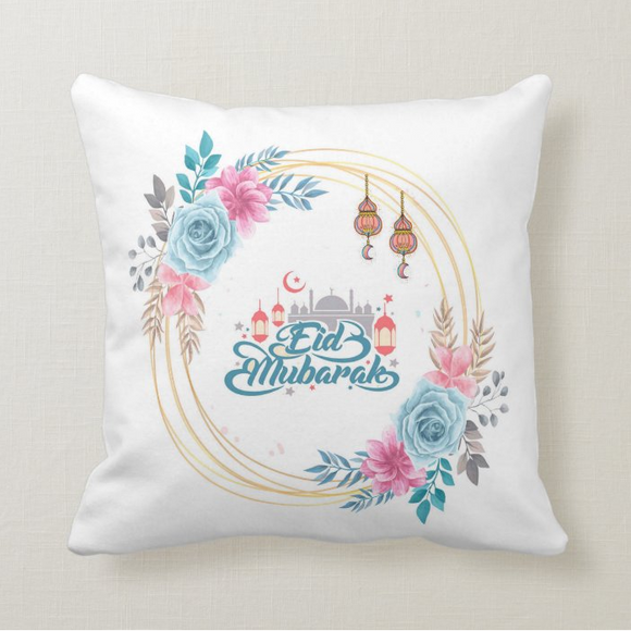 Eid Mubarak Decorative Cushion Cover