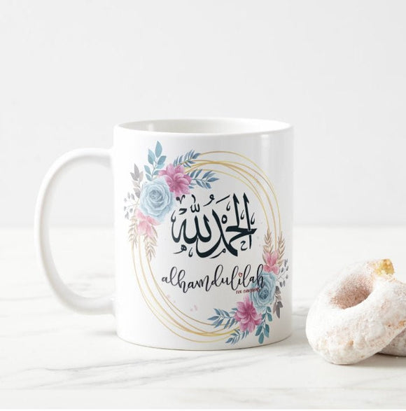 Alhamdulillah for Everything Arabic Calligraphy Mug - RazKen Gifts Shop - 1 Day Processing time - Fast Shipping