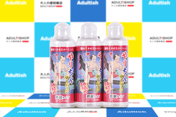 Shenxian Water Lubricant-Erectile Power · Beast Type 180ml | Auxiliary Lubricant
