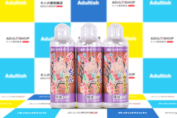 Shenxian の Water Lubricant-Peerless King · Unlimited Energy 180ml | Lubricant