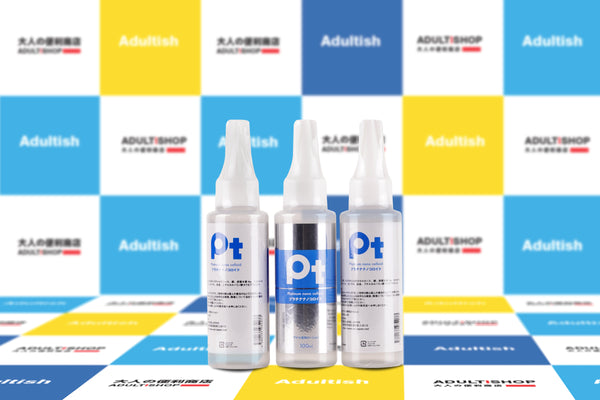 Pt Silver Ion-Special Lubricant for Anal | LOTION Made in Japan!