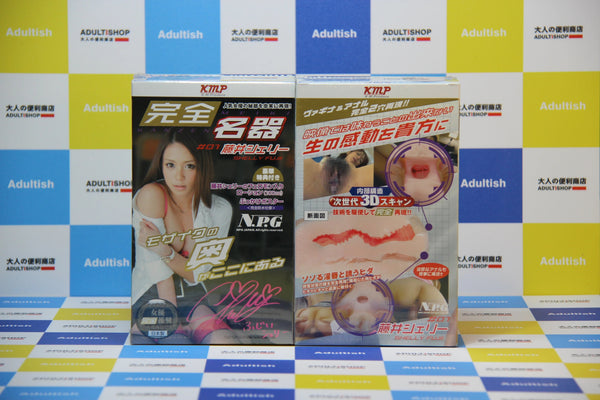 VIBRATORS,LINGERIE,MALE MASTURBATORS,DILDOS,BONDAGE AND FETISH,REALISTIC DILDOS,BUTT PLUGS,COCK RINGS,CLITORAL STIMULATORS,STRAP-ONS,WANDS,ANAL SEX TOYS,PROSTATE MASSAGERS, VIBRATORS,男用飛機杯,女用按摩棒,兩性用品,震蛋,跳蛋,阳具,灌肠器,SM,性爱,情趣用品,延时喷雾,延时药,toronto,ontario,local,julia,明日花iroha,