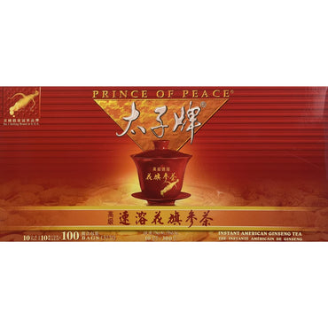 Prince of Peace Instant American Ginseng Tea (Large)
