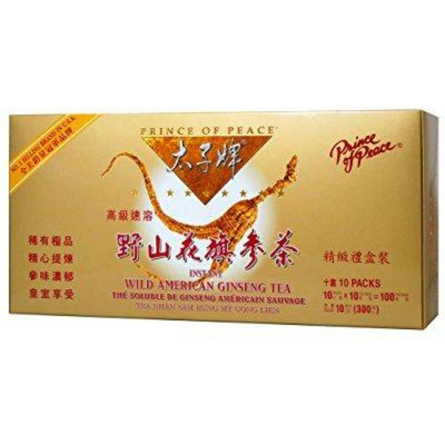 Prince of Peace Wild American Ginseng Tea