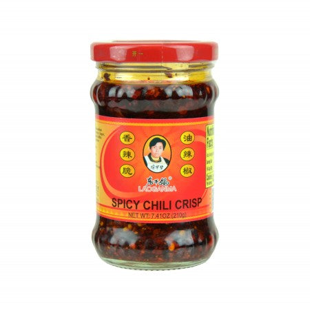 LaoGanMa Spicy Chili Crisp 老乾媽 香辣脆油辣椒 7.41oz - ELT Mart