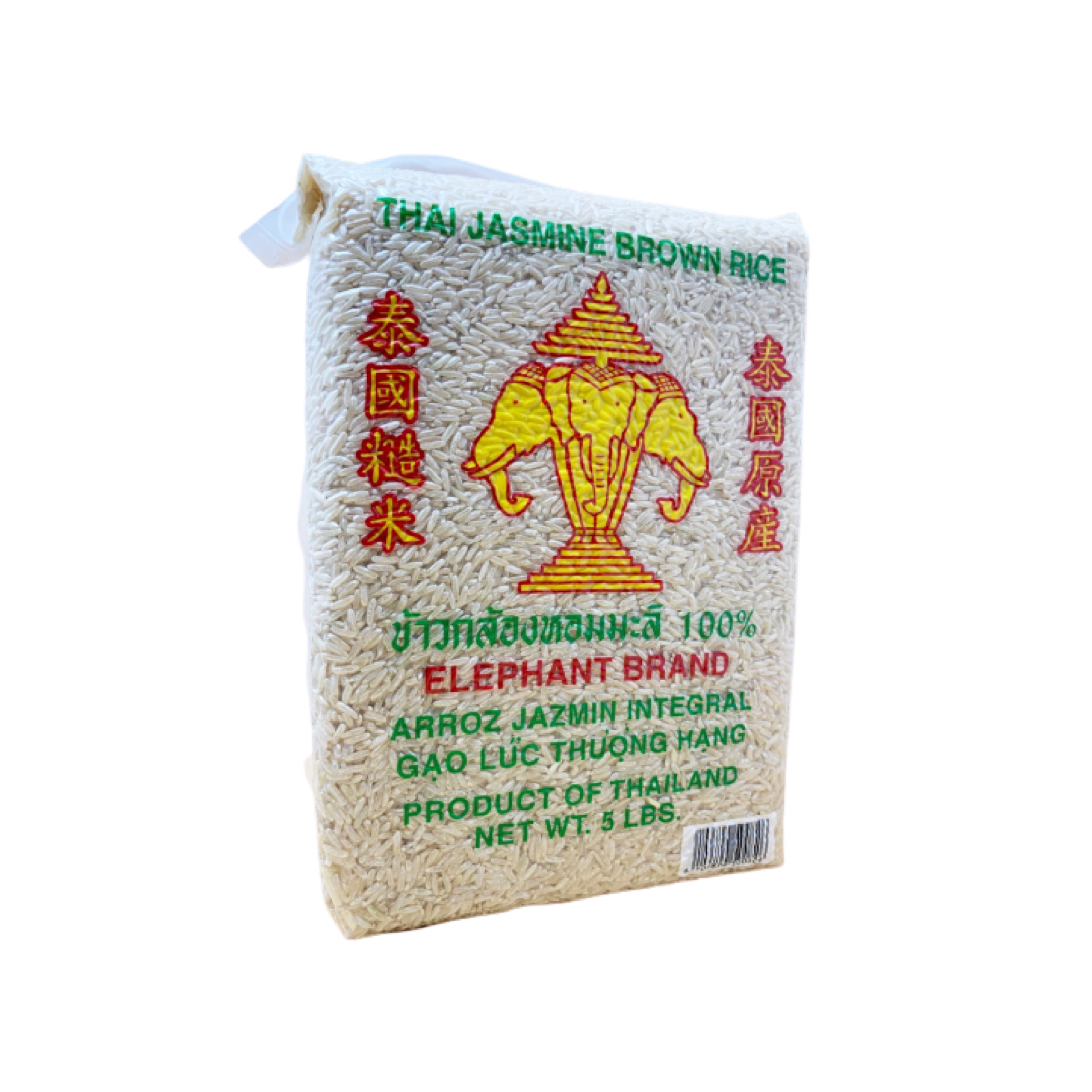 Elephant Brand Thai Jasmine Brown Rice 5lb